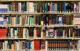 Καθορισμός σχολικών περιφερειών των Δημοτικών Σχολείων, Νηπιαγωγείων, Σχολικών Μονάδων Ειδικής Αγωγής και Εκπαίδευσης (ΣΜΕΑΕ) και Τμημάτων Ένταξης  της Δημοτικής Ενότητας Λευκάδας και Μεγανησίου
